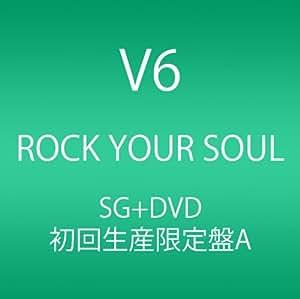 ROCK YOUR SOUL (初回生産限定) (SINGLE+DVD) (ジャケット・パターンA)