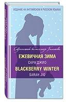 Bilingva: Ezhevichnaya Zima / Blackberry Winter