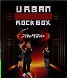 URBAN ROCK BOX/トリプルショットEP