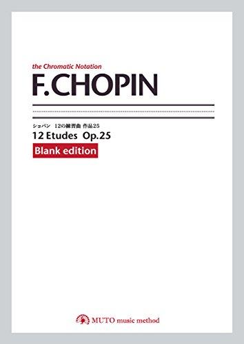 ショパン 12の練習曲 作品25【ブランクエディション】 3線譜,クロマチックノーテーション