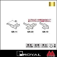 e-kanamono ロイヤル セフティホルダー GRホルダー GR-10 APゴールド