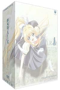 劇場版 AIR コレクターズエディション(DVD VIDEO)