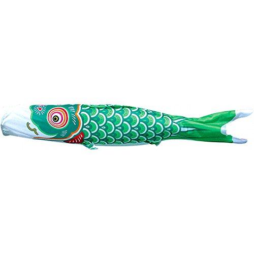 こいのぼり 友禅鯉 単品鯉のぼり 緑鯉 5M 【徳永こいのぼり】 鯉のぼり ナイロン製 ≪単品 こいのぼり 1匹単位販売≫