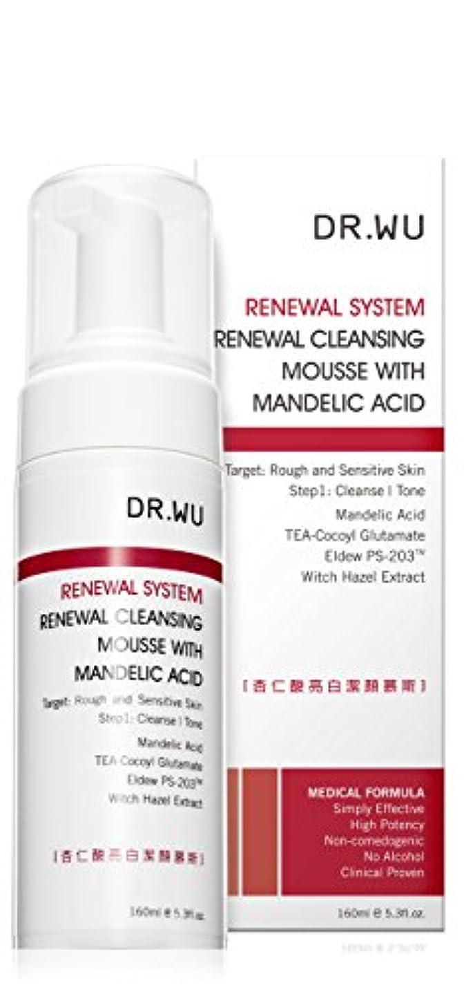 キュービック動機乱雑なDr. Wu (マンデル酸との)Dr.Wu更新システム更新クレンジングムース - 5.38オンス(スリークシートフェイシャルマスクを有します)