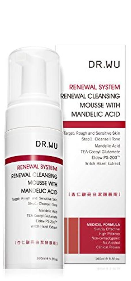 バレーボール異形殺すDr. Wu (マンデル酸との)Dr.Wu更新システム更新クレンジングムース - 5.38オンス(スリークシートフェイシャルマスクを有します)