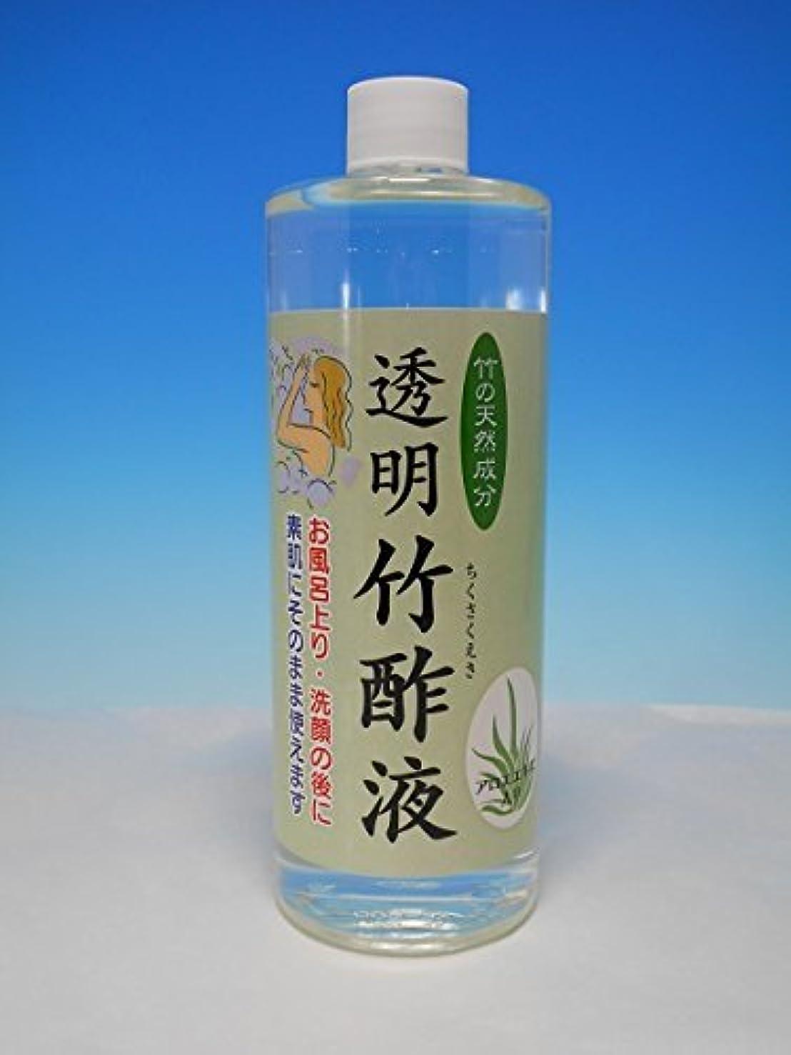 禁じる保安パンフレット透明竹酢液 500ml 素肌に使える化粧水タイプの竹酢液