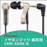 フェミミ専用イヤホンマイク VMR-AE08-N■対応機種:VMR-M800/M700