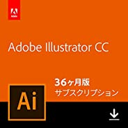 Adobe Illustrator CC 36か月版 Windows/Mac対応 オンラインコード版(Amazon.co.jp限定)