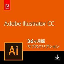 Adobe Illustrator CC 36か月版 オンラインコード版(Amazon.co.jp限定)