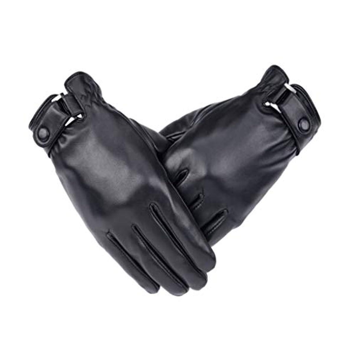 受粉する健全抑制する手袋の男性冬プラスベルベット厚手の革手袋暖かいタッチスクリーン羊革手袋ファッションモデルXLコード