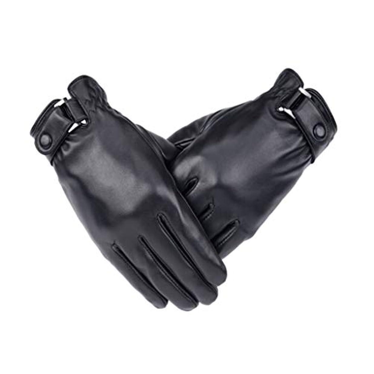 アライアンスお別れ騙す手袋の男性冬プラスベルベット厚手の革手袋暖かいタッチスクリーン羊革手袋ファッションモデルXLコード
