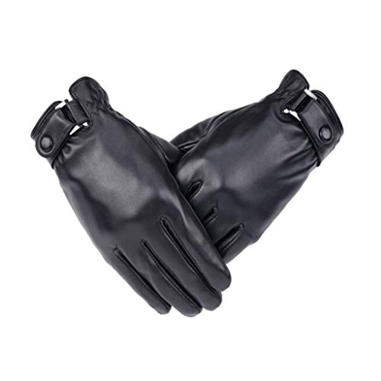 冬状況罪悪感手袋の男性冬プラスベルベット厚手の革手袋暖かいタッチスクリーン羊革手袋ファッションモデルXLコード