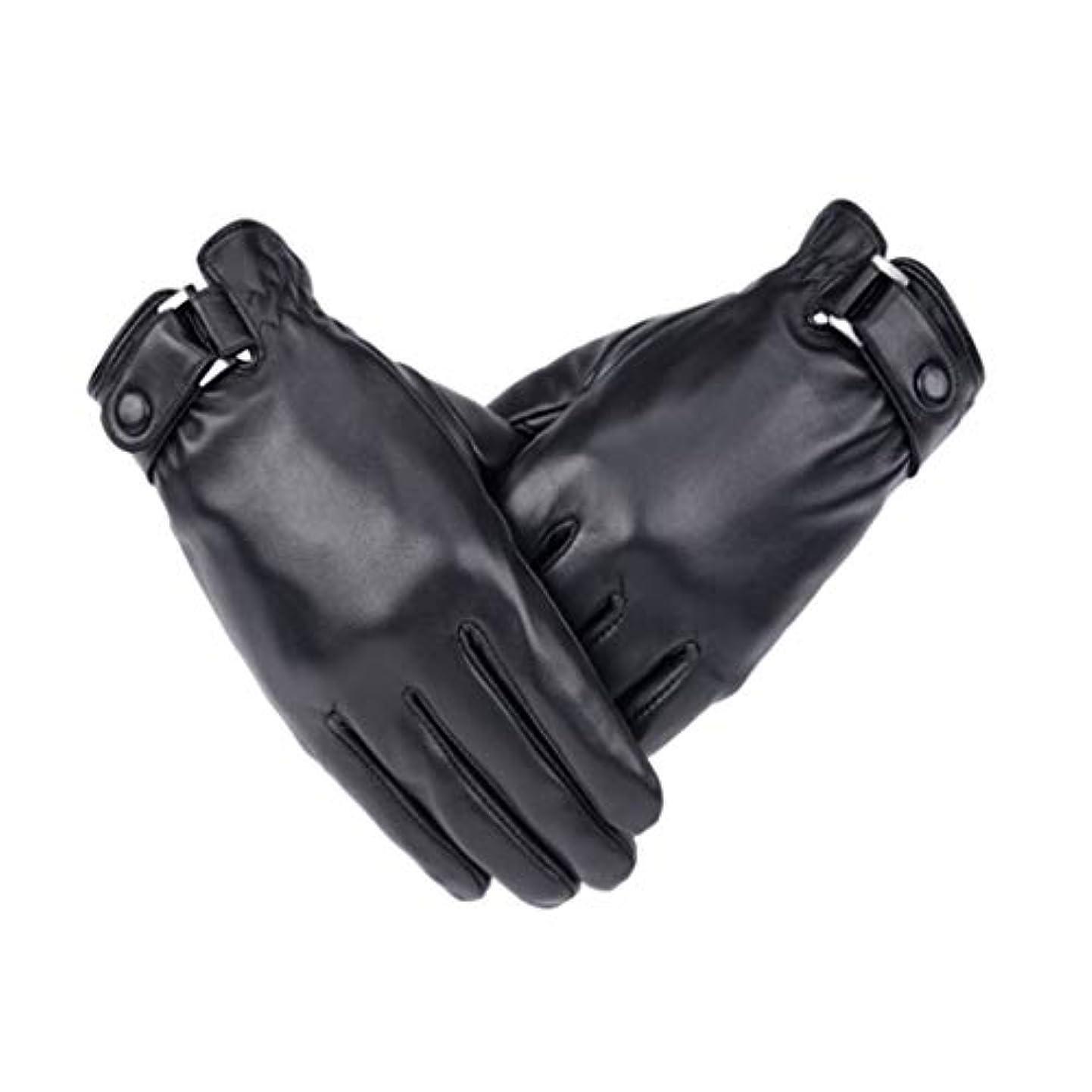 降臨短命パイル手袋の男性冬プラスベルベット厚手の革手袋暖かいタッチスクリーン羊革手袋ファッションモデルXLコード