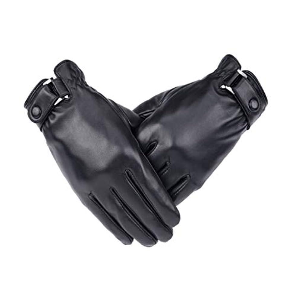 見て直立焦がす手袋の男性冬プラスベルベット厚手の革手袋暖かいタッチスクリーン羊革手袋ファッションモデルXLコード