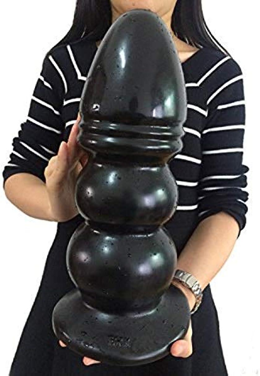 ブリッジラベグッゲンハイム美術館女性のマスターベーションの性は特大の長い肛門のマスターベーション装置をもてあそびます