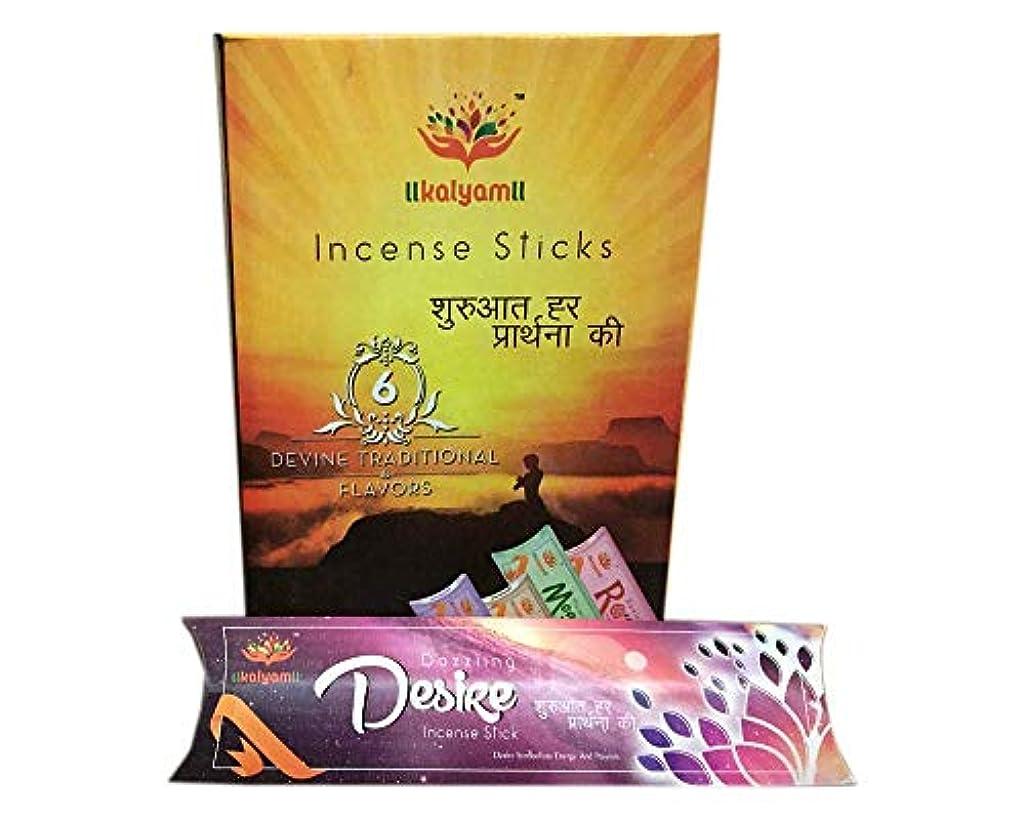 摂動包括的手紙を書くkalyam Dazzling Desire Incense Stick/Agarbatti (100 Gm) Pack of 12