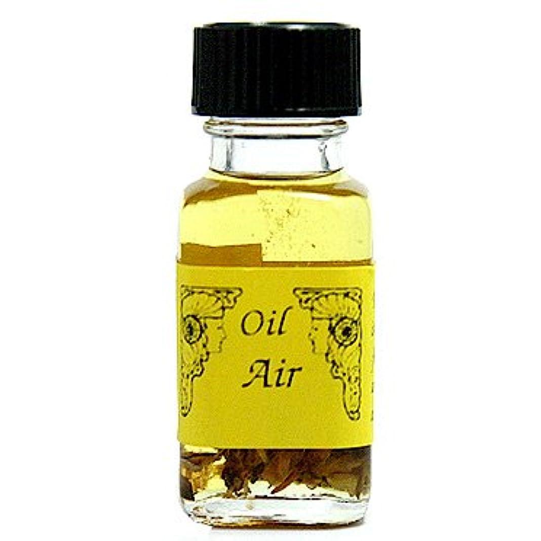 メロドラマティック突然の平日アンシェントメモリーオイル エアー (風) 15ml (Ancient Memory Oils)