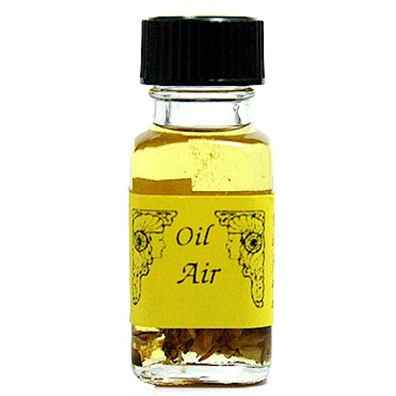直立応じる汚すアンシェントメモリーオイル エアー (風) 15ml (Ancient Memory Oils)
