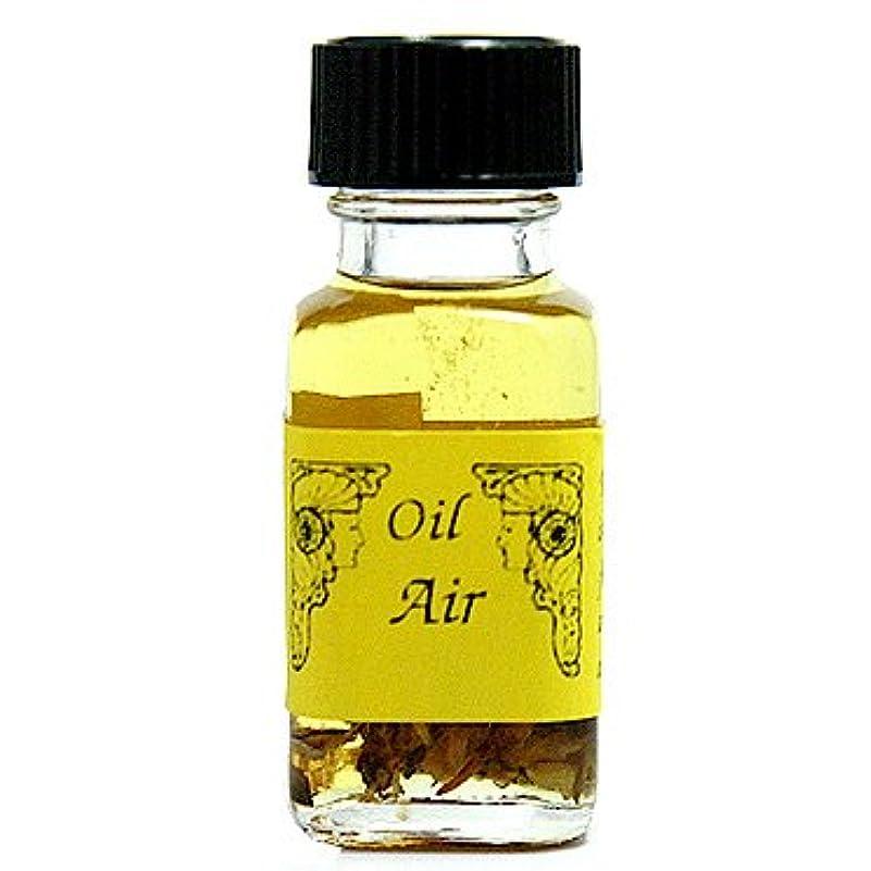 伝染病治安判事アイドルアンシェントメモリーオイル エアー (風) 15ml (Ancient Memory Oils)