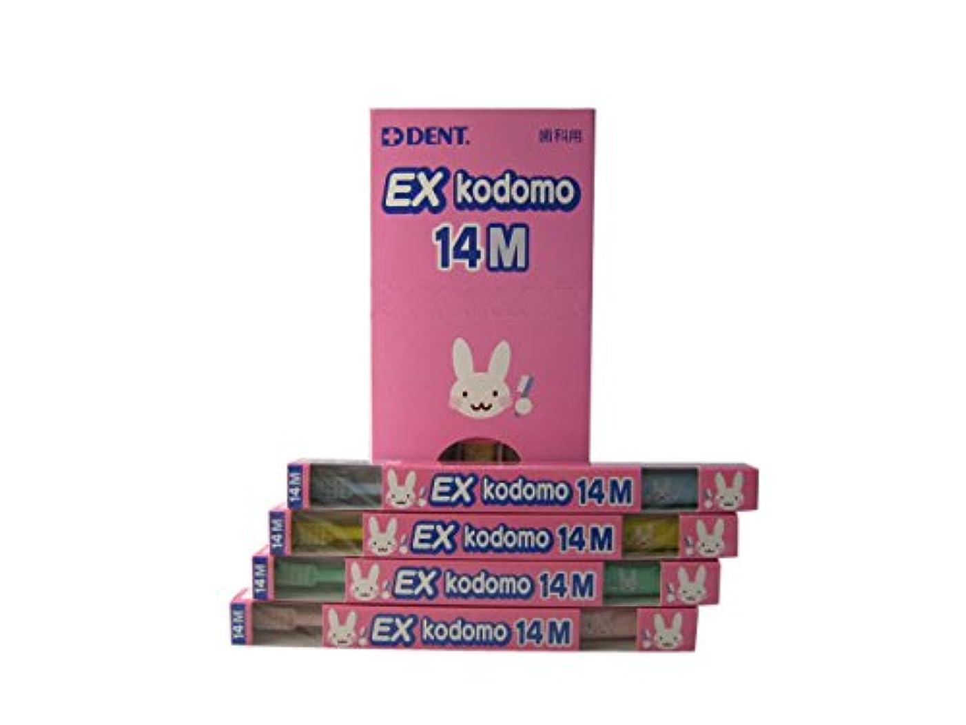 スペクトラムようこそ背の高いデント 【歯ブラシ/子供】 DENT EX kodomo 10本入り M 14