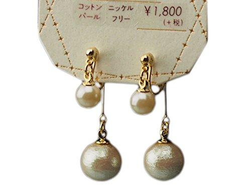 [해외]루프 휘티 트 귀걸이 언더 코튼 펄 S 사이즈 (논호루삐아스)/Looped earrings under cotton pearl S size (non-hole pierced)
