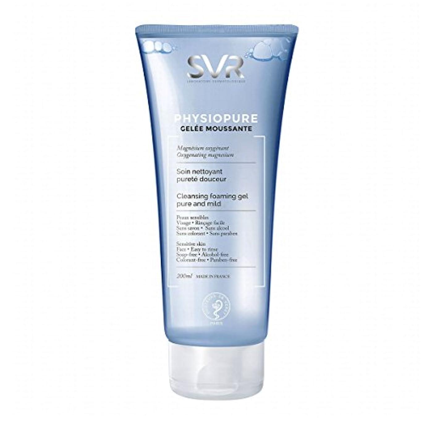 Svr Physiopure Cleansing Foaming Gel 200ml [並行輸入品]