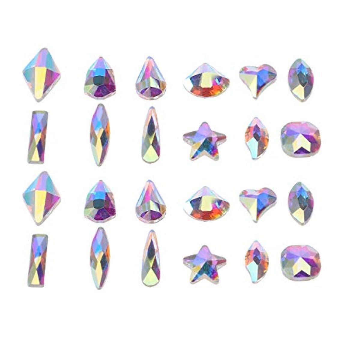 Lurrose 240ピースアクリルネイルアートネイルアートラインストーンキット用diyネイルアート用品アクセサリー