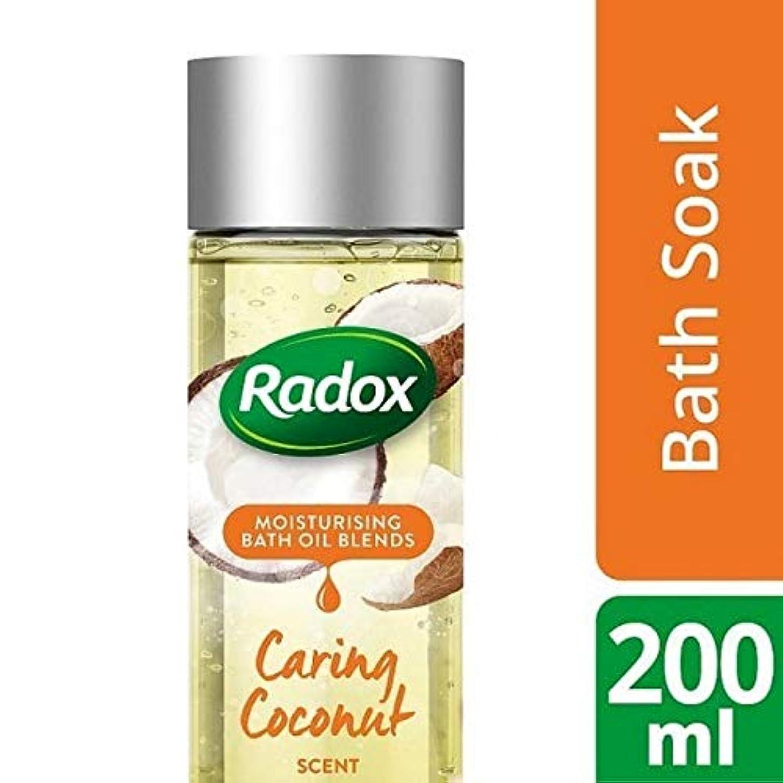 退屈させるペフピービッシュ[Radox] Radoxのバスオイル思いやりのあるココナッツの香りの200ミリリットル - Radox Bath Oil Caring Coconut Scent 200ml [並行輸入品]