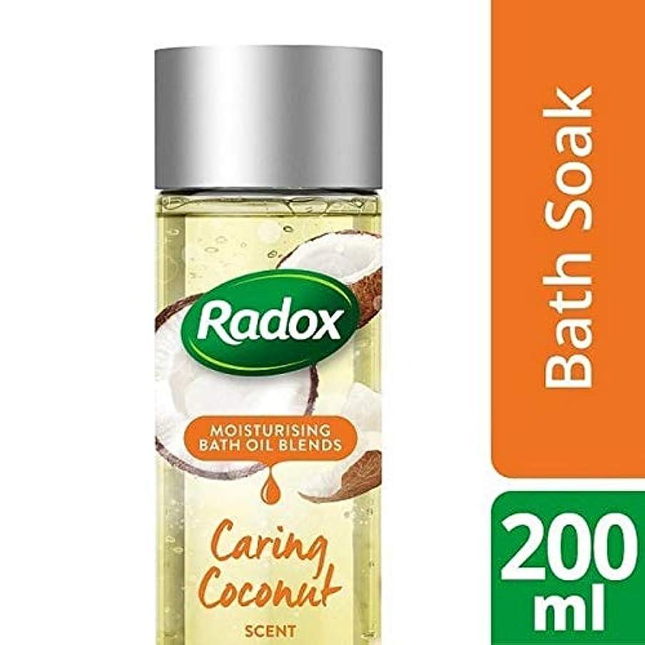 ヒギンズ健康的施し[Radox] Radoxのバスオイル思いやりのあるココナッツの香りの200ミリリットル - Radox Bath Oil Caring Coconut Scent 200ml [並行輸入品]