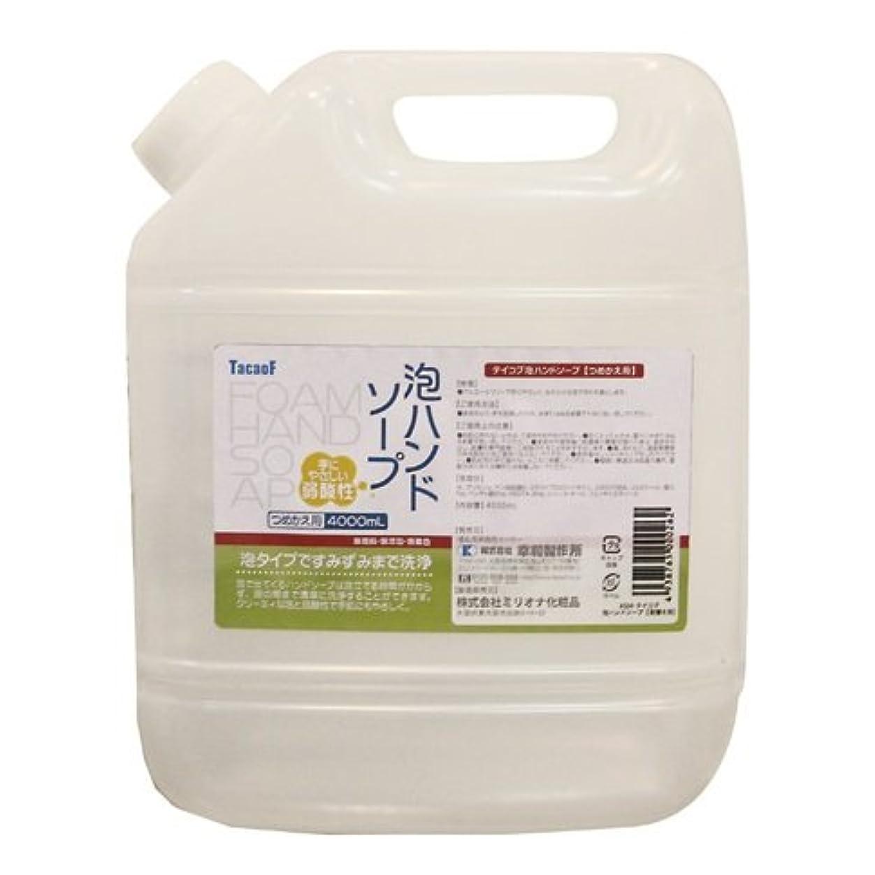 反対に通行料金蒸発する幸和製作所 テイコブ泡ハンドソープ詰め替え用 4000ml