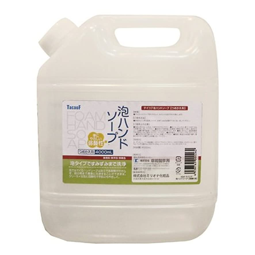 流行入場料悪化させる幸和製作所 テイコブ泡ハンドソープ詰め替え用 4000ml
