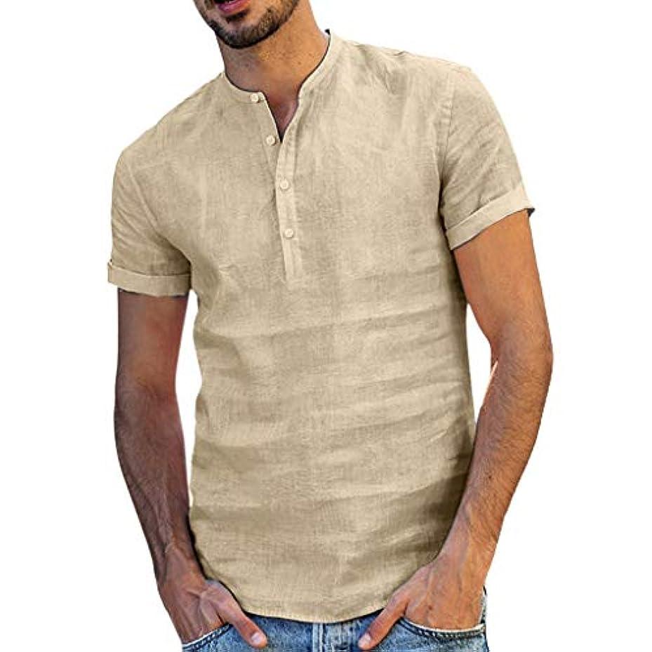 コール狂った選ぶWyntroy シャツ 和風 男性 単色 無地 ハーフレングススウェットシャツ コットンリネンリネンカジュアルソフト ボタンリネンポケット 開襟Tシャツ ライトシャツ 薄いメンズシャツ ルーズシャツ ブラザーギフト S~XXL