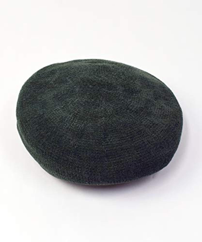 (ピッチン) PICCIN マットモールベレー帽
