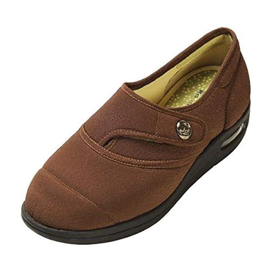 ジョージハンブリー週末ベルトマリアンヌ製靴 彩彩~ちりめん~ W1100 婦人用 /23.0cm ブラウン