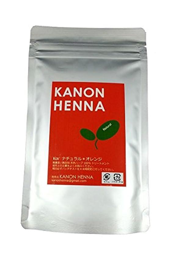 ミシン目日焼け言語ヘナ カノンヘナ 天然ハーブ 無農薬無添加 ケミカルゼロ ヘアトリートメント 毛染め 染毛 白髪 赤オレンジ henna-natural