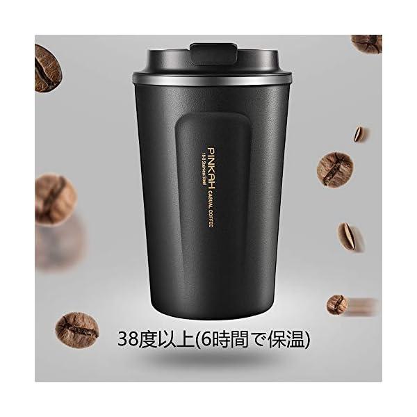 Octerr マグカップ 保温 コーヒーカップ...の紹介画像4