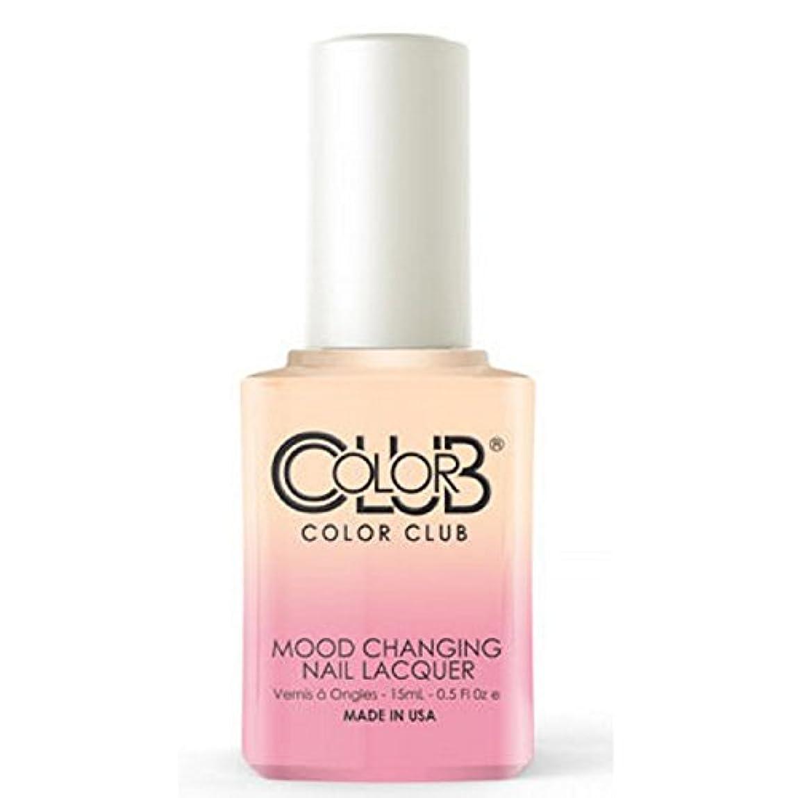着る液体胚Color Club Mood Changing Nail Lacquer - Old Soul - 15 mL / 0.5 fl oz