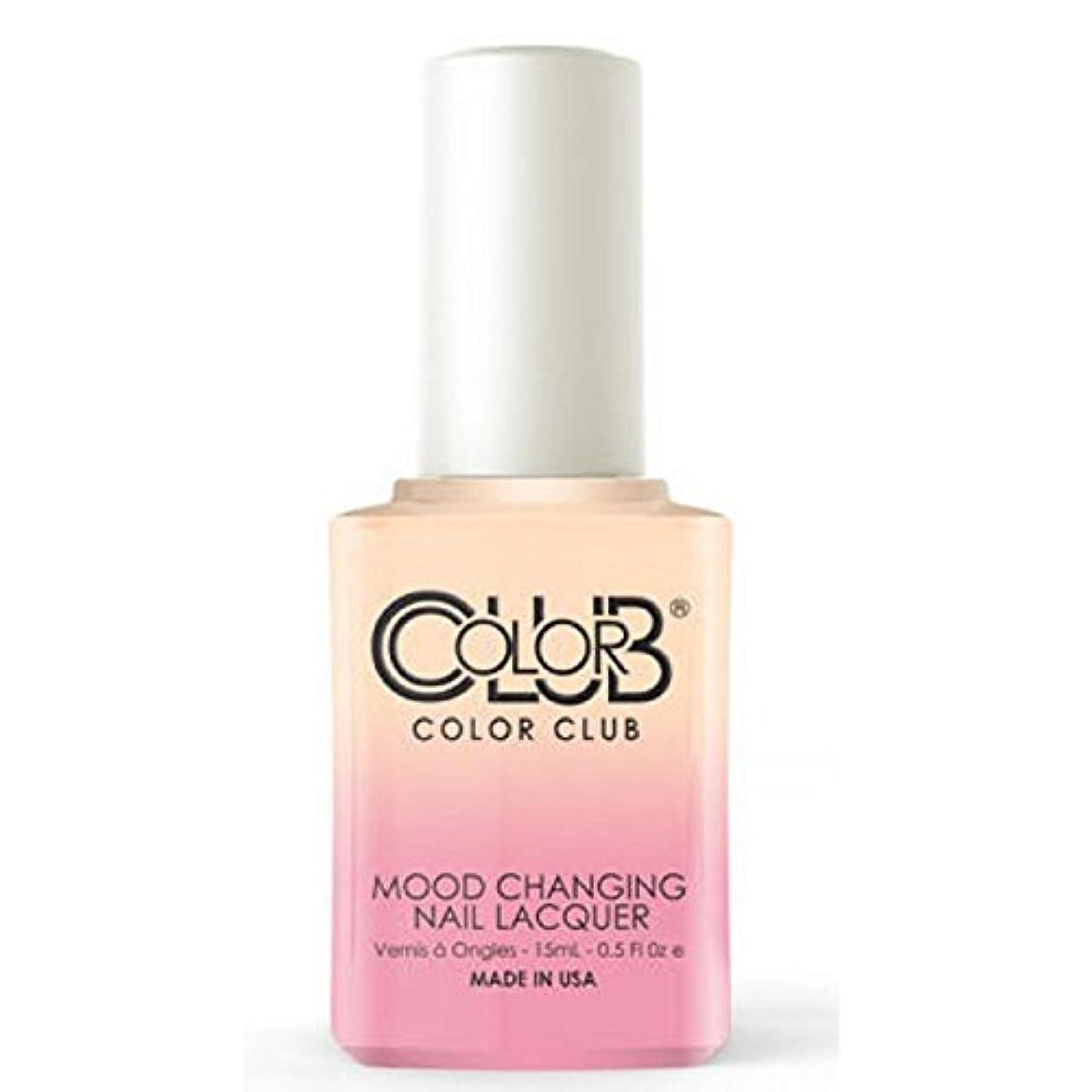 主流コンドーム大惨事Color Club Mood Changing Nail Lacquer - Old Soul - 15 mL / 0.5 fl oz