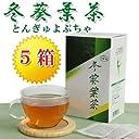 冬葵葉茶 30包×5個 (トンギュヨプ茶) ダイエット茶 健康茶 朝すっきり