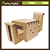 【子供用ダンボール家具】学習机「マイリーセット2」(チェアx2、デスクx1)