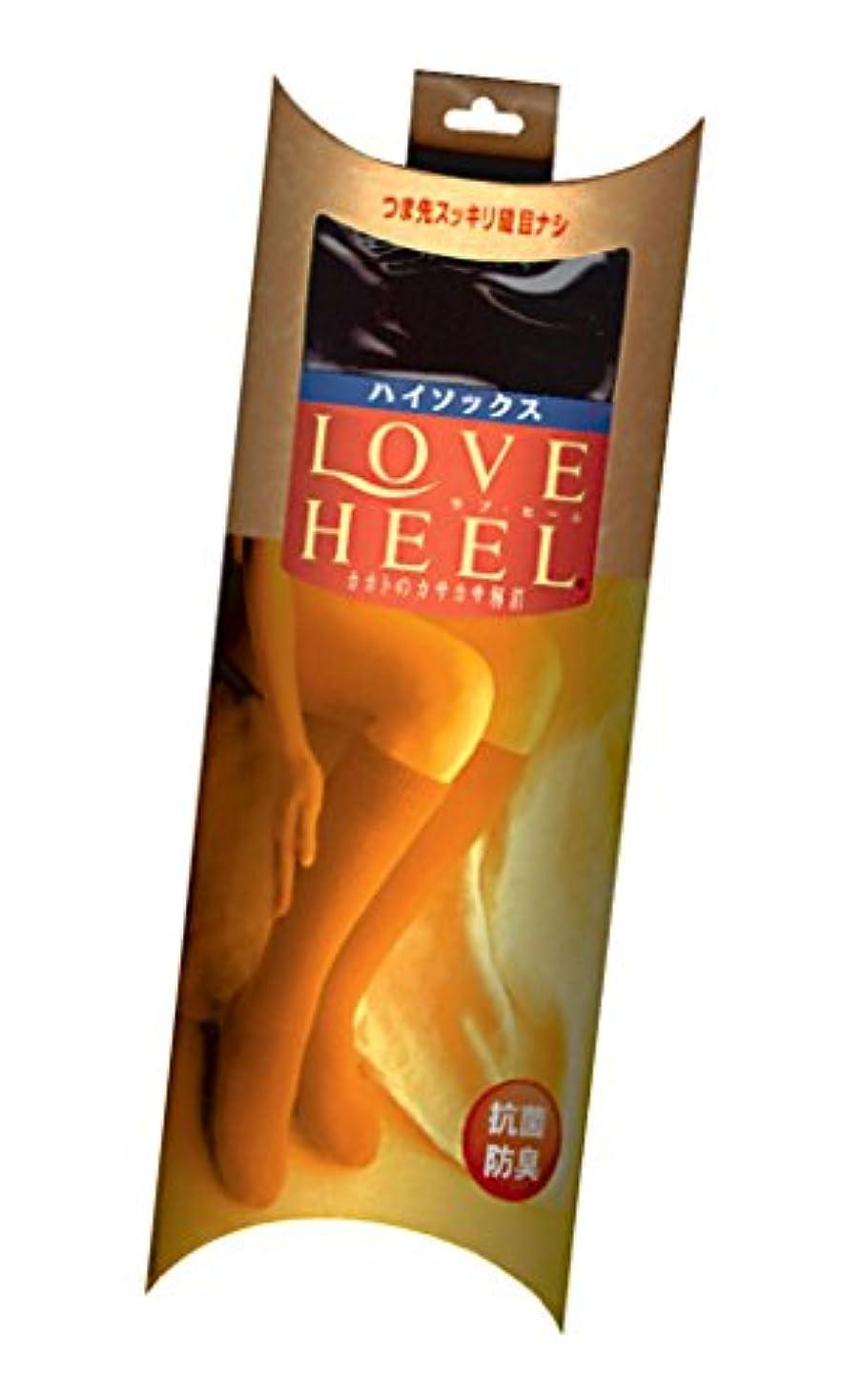 教室許容できるフクロウ女性用 カサカサかかと解消靴下 ラブヒール ハイソックス クロ 【遠赤外線パワー&温熱?保湿効果】