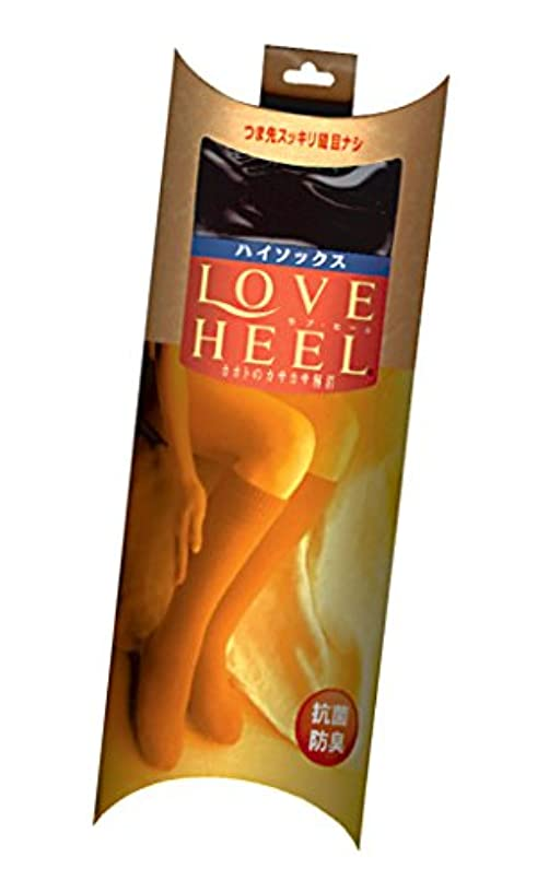 壊滅的なケーブルカー適応する女性用 カサカサかかと解消靴下 ラブヒール ハイソックス クロ 【遠赤外線パワー&温熱?保湿効果】