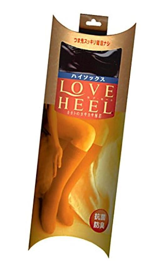 人生を作る雑多なデッド女性用 カサカサかかと解消靴下 ラブヒール ハイソックス クロ 【遠赤外線パワー&温熱?保湿効果】