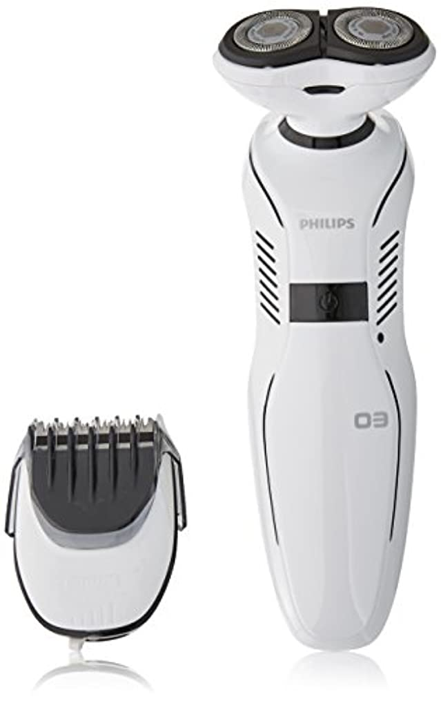 ティーンエイジャー醸造所好きPhilips Norelco Special Edition Star Wars Storm Trooper Wet & Dry Electric Shaver & Styler, SW175/81