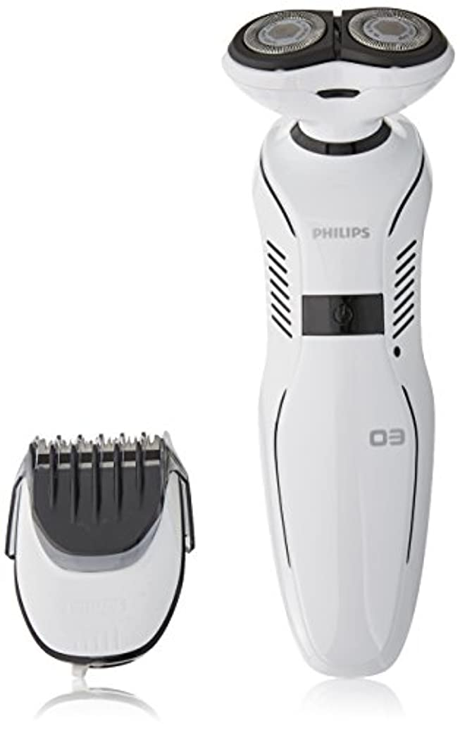 牧草地論争蚊Philips Norelco Special Edition Star Wars Storm Trooper Wet & Dry Electric Shaver & Styler, SW175/81