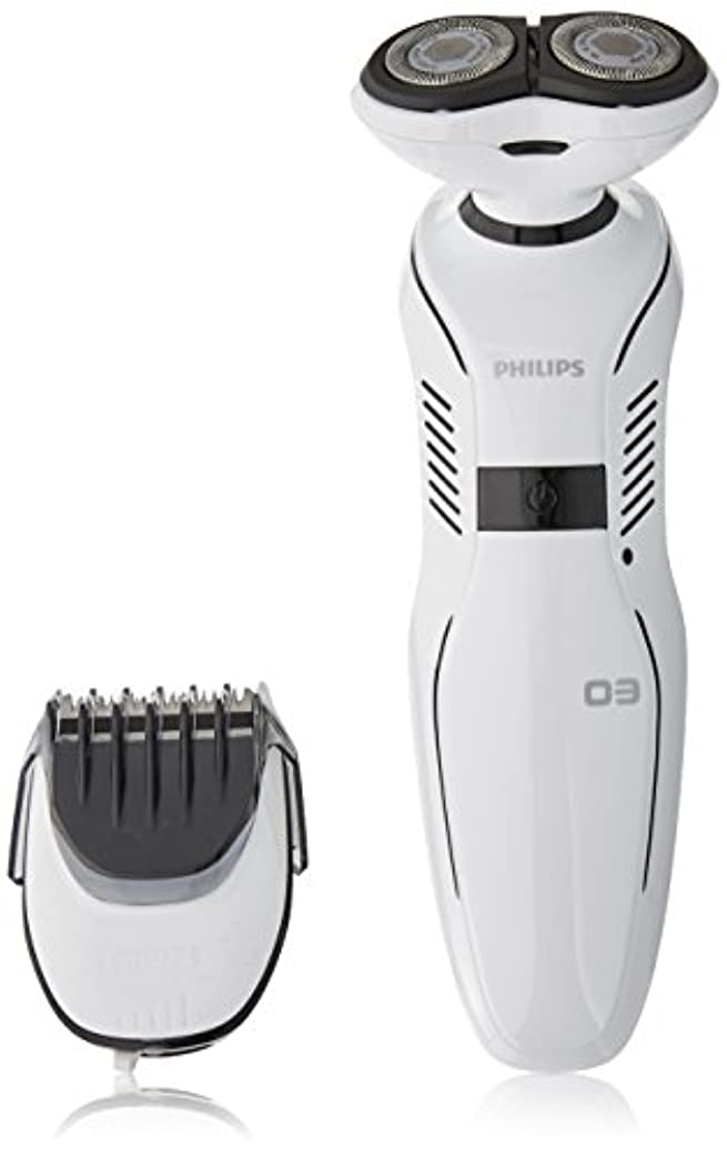 Philips Norelco Special Edition Star Wars Storm Trooper Wet & Dry Electric Shaver & Styler, SW175/81