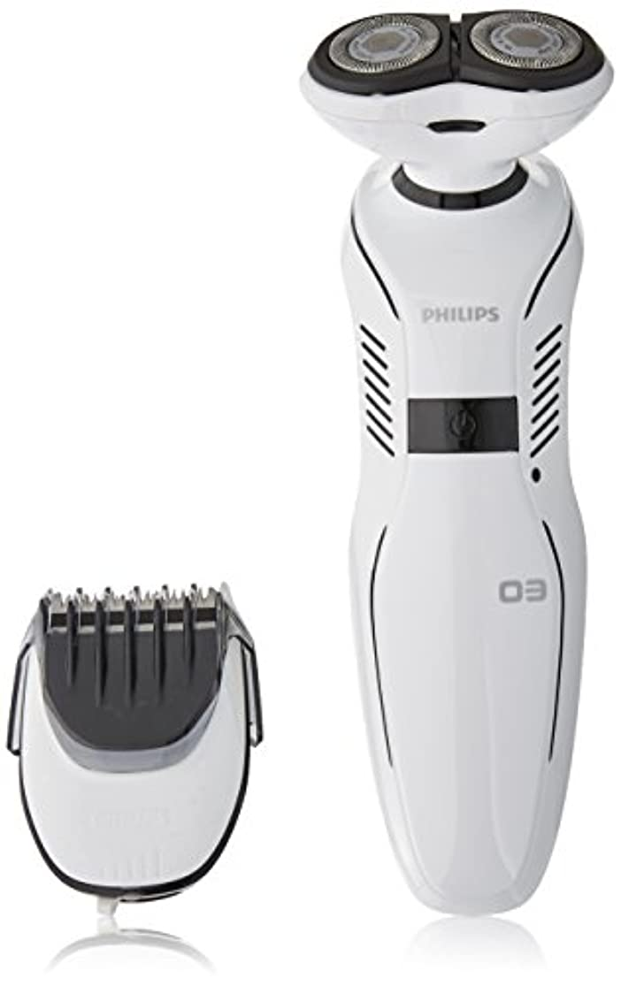 見分ける規範ラテンPhilips Norelco Special Edition Star Wars Storm Trooper Wet & Dry Electric Shaver & Styler, SW175/81