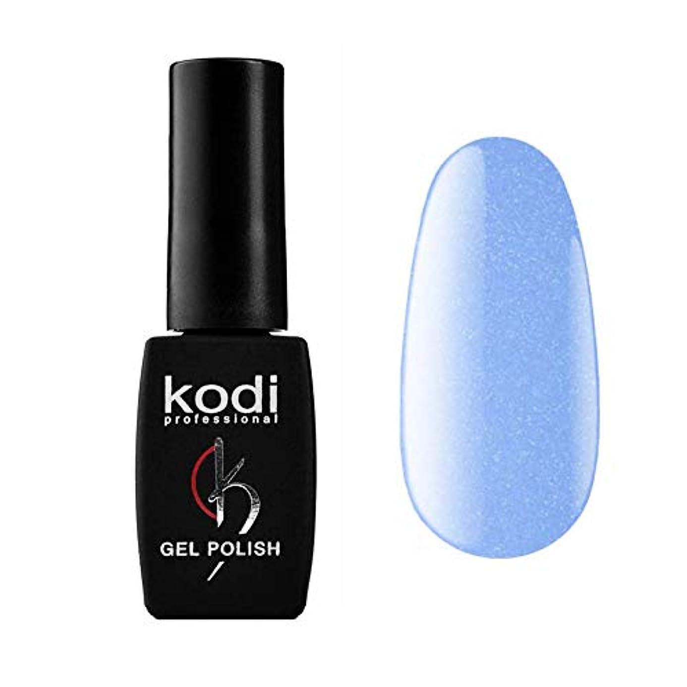 組立庭園悪夢Kodi Professional New Collection B BLUE #140 Color Gel Nail Polish 12ml 0.42 Fl Oz LED UV Genuine Soak Off