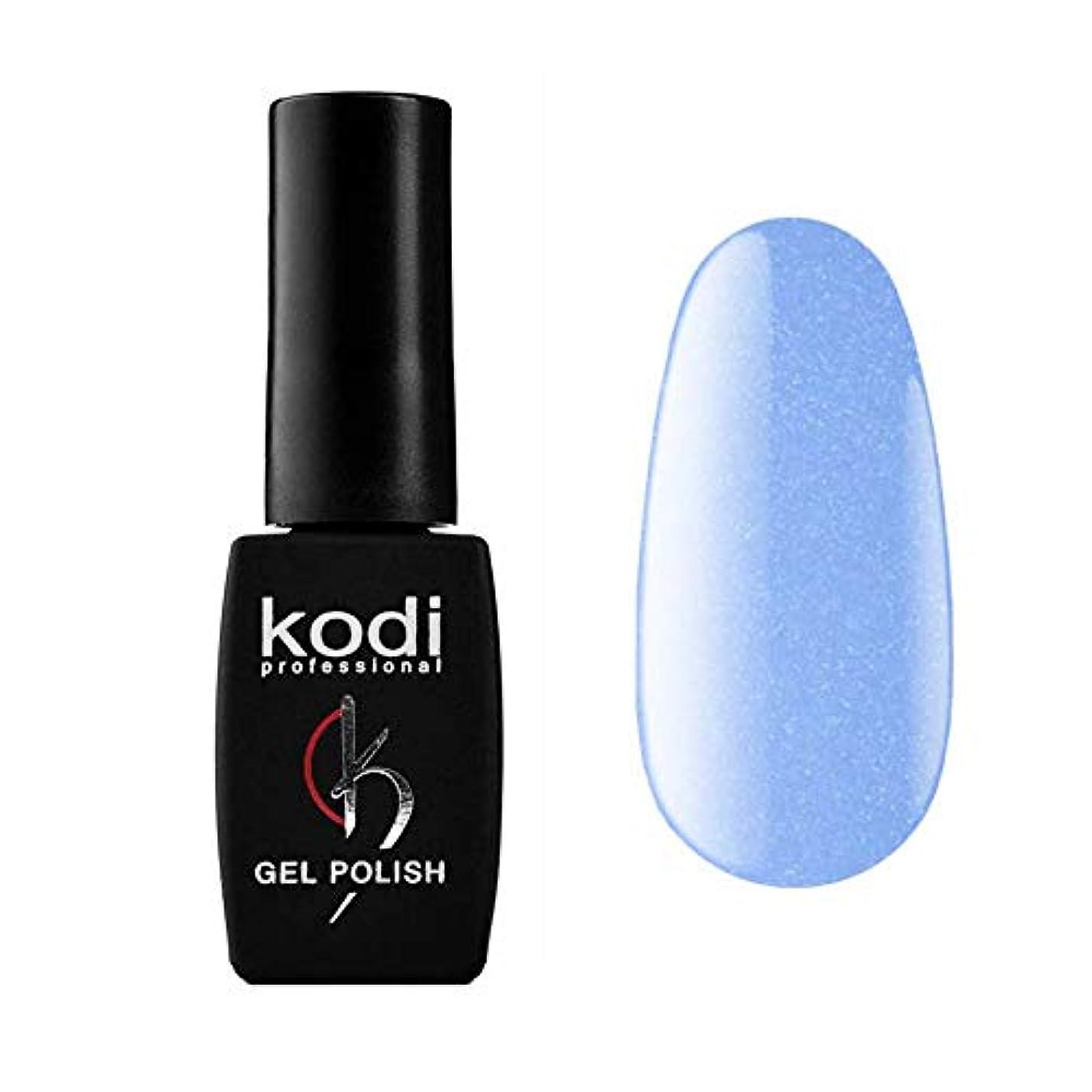野ウサギブリークマティスKodi Professional New Collection B BLUE #140 Color Gel Nail Polish 12ml 0.42 Fl Oz LED UV Genuine Soak Off