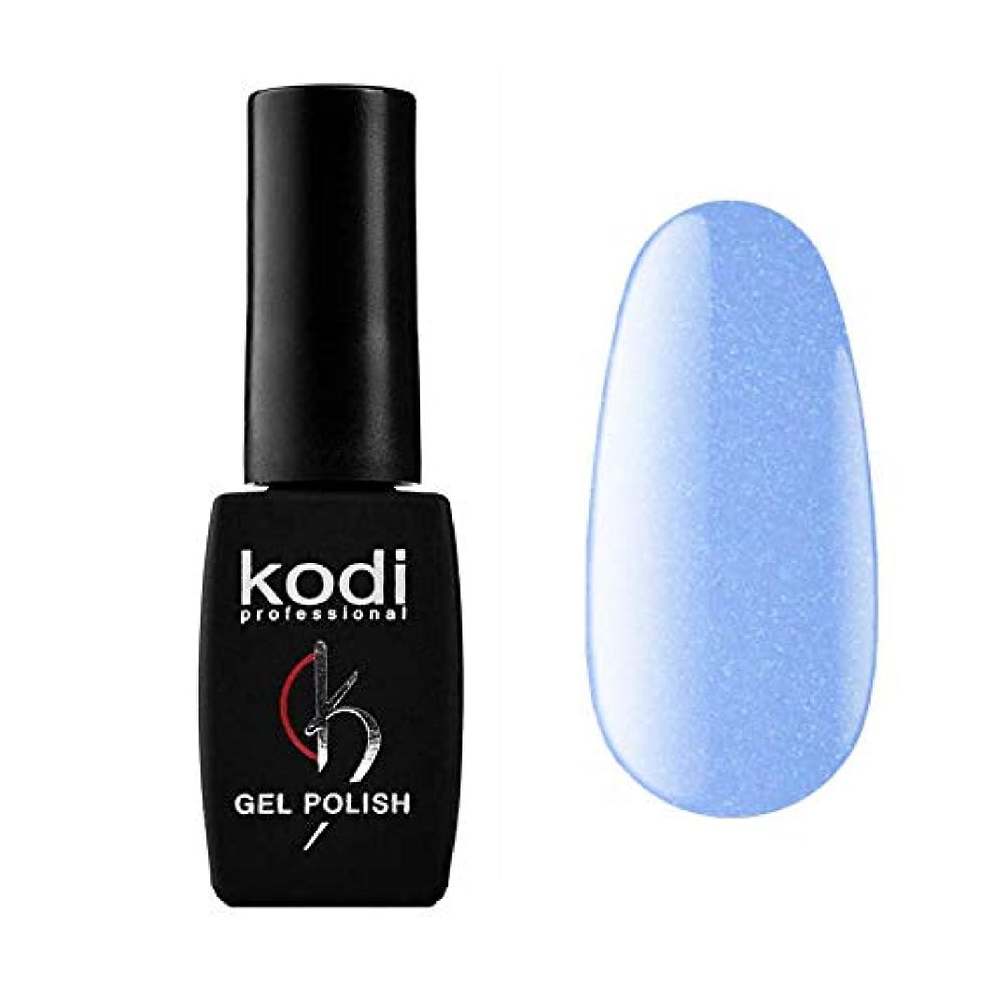 継続中博覧会勤勉Kodi Professional New Collection B BLUE #140 Color Gel Nail Polish 12ml 0.42 Fl Oz LED UV Genuine Soak Off